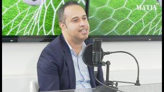 Mohamed Rizki : «Il est difficile d'attirer les meilleurs joueurs africains en Botola D1»