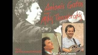 Το κουτούκι - Αντώνης Γκάτας & Γρηγόρης Τζιστούδης