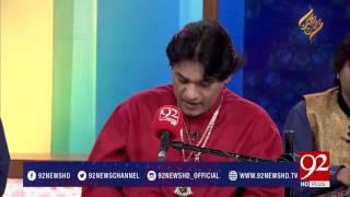 Rehmat e Ramazan 02-06-2017 - 92NewsHDPlus
