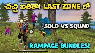 Free fire solo vs squad 24 kills Dhanu Dino pro gameplay with new rampage bundles in free fire