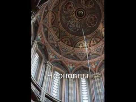 JUkraine приглашает в необычную поездку по Украине, 01-06.05.12