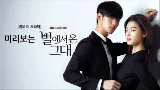 Huh Gak - Tears Fallin' Like Today  [You Who Came The Stars OST]