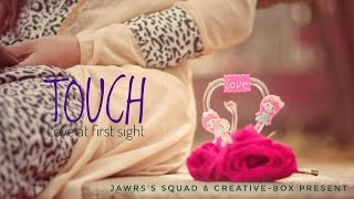 Pohela Boishakh | Romantic Bengali Short Film 2017 | Touch | Love At First Sight | Jawra's Squad width=