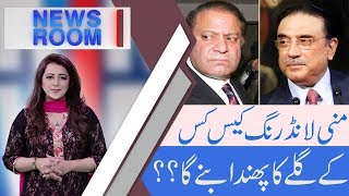 News Room | IHC's verdict suspending Sharif's Avenfield sentence | 19 Sep 2018