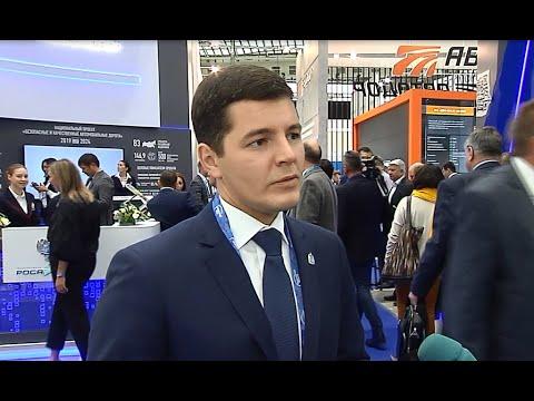 Комментарий Дмитрий Артюхова на «Транспортной неделе-2018»