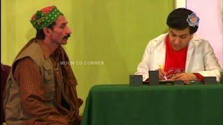 Hussan Tera Ishq Mera New Pakistani Stage Drama Full Comedy Show width=