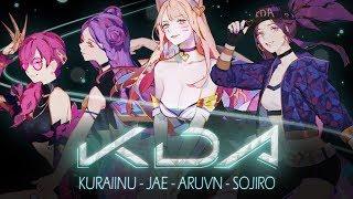 K/DA - POP/STARS (ft Kuraiinu, Aruvn, Sojiro, Jae) | Male Cover