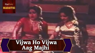 Vijwa Ho Vijwa Aag Majhi Full Video Song | Mardani | Superhit Marathi Mujra Songs