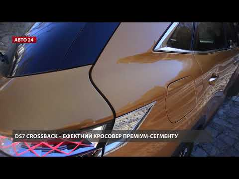 DS 7 Crossback Grand Chic