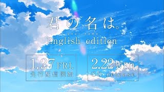 RADWIMPS new single「君の名は。English edition」より「Zenzenzense (English ver.)」