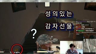 [김기열 배그] 너무 성의가 있어서 거절 못하겠네