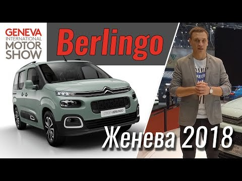 citroen berlingo-pass