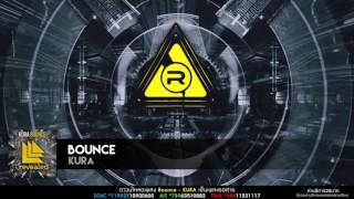 Bounce - KURA [OFFICIAL AUDIO]