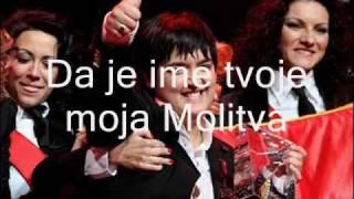 Marija Serifovic - Molitva (Lyrics)