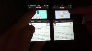iPhone5 LTE YouTube再生 SoftBank vs au