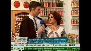 Grigore Gherman - Lelea cea nemaritata