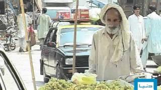 Dunya TV-04-08-2011-Worker & Ramzan width=