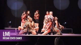 "[Live] TWICE (트와이스) ""OOH-AHH하게(Like OOH-AHH)"" Ireumi Dance Cover (48 CJMC)"