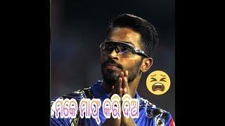 Hardik pandya describing the reason of his knock against SRH in sambalpuri ll IPL 2018 ll O SomeOne