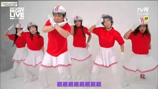 [繁中字幕] 130803 SNL Crayon Pop(ft Kim Gura) - BarBarBar
