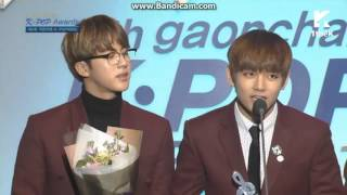 160217 BTS wins World Kpop Star Award The 5th GAON CHART K-POP Awards width=