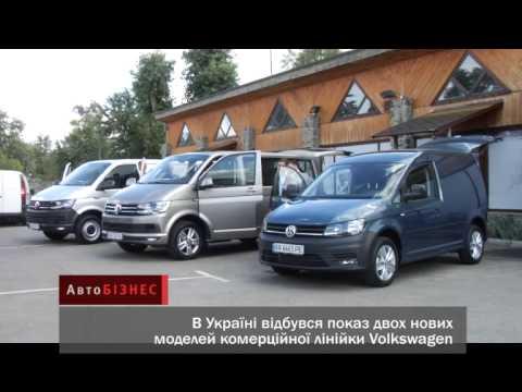 volkswagen t6-transporter-pass