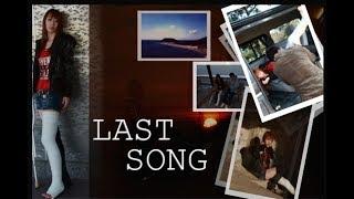 last song  ギプス 2009年1月撮影 LLC cast