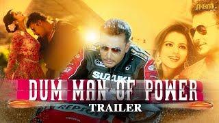 Dum - Man Of Power Hindi Dubbed Movie Trailer | Darshan & Shruti | Hindi Dubbed Upcoming Movie 2018 width=