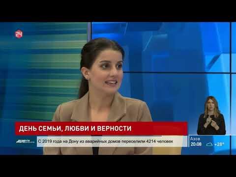 Интервью начальника управления Ольги Исаенко на ДОН24