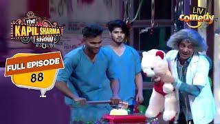 किस के लिए है यह Surprise Birthday Cake का?   The Kapil Sharma Show Season 1