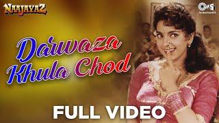 Darwaza Khula Chhod - Naajayaz   Juhi Chawla   Alka Yagnik & Ila Arun   Anu Malik