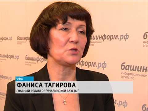 В Уфе наградили лучших работников средств массовой информации (ГТРК Башкортостан)