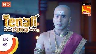 Tenali Rama - तेनाली रामा - Ep 49 -15th September, 2017 width=