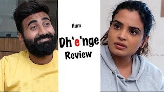 2.O Movie Review   Hum Dhenge Review   Public Talk   7 Arts   By SRikanth Reddy