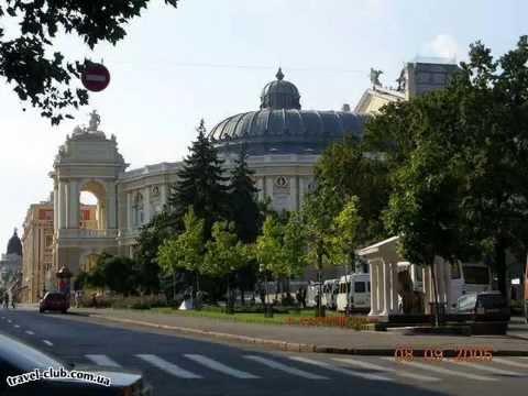 My Odessa