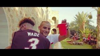 N.I.M Feat Marlo - J'ai donné (Clip Officiel) Prod by AsslamProd