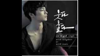 SEO IN GUK - With Laughter Or With Tears [FULL INSTRUMENTAL]