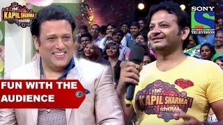 Fun with Audience - The Kapil Sharma Show