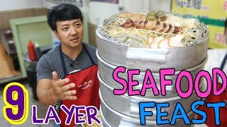 MASSIVE! NINE Layer SEAFOOD Tower in Seoul, South Korea width=