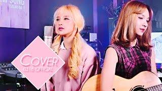 볼빨간사춘기(Bolppalgan Puberty) - 우주를 줄게(Galaxy) Cover By Sungshin & Demi
