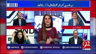 News Room - 18 December 2017 - 92NewsHDPlus