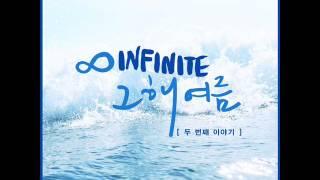 INFINITE (인피니트) - That Summer (Second Story) [MP3 Audio]
