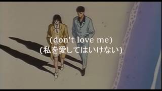 lil bear ~ don't love me