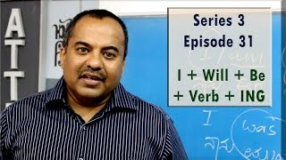 Prakruthi N. Banwasi's Improve English through Kannada (S3E31): 5 Forms (I + WILL + BE + VERB): width=