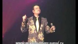Филипп Киркоров - Мне мама тихо говорила...