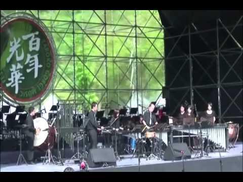 峽谷音樂節-台灣民謠組曲 1