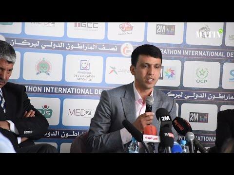 Conférence de presse de présentation de la 3e édition du semi-marathon international de Berkane