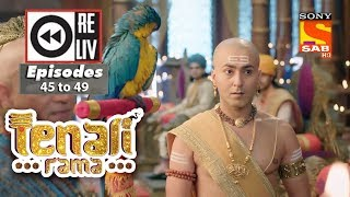 Weekly Reliv | Tenali Rama | 11th September to 15th September 2017 | Episode 45 to 49 width=