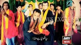 shoaib and sania mehandi song....dedicated from V2 band