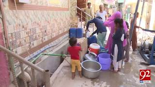 Worst water shortage persists in Sakhar | 12 July 2018 | 92NewsHD